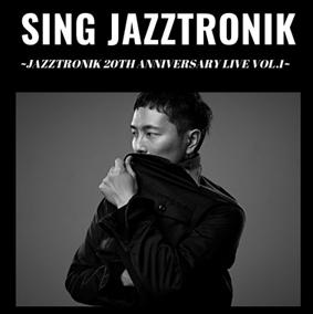 JTK_SingJaztronik.jpg